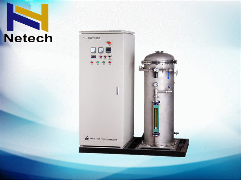 Air Purifier Industrial Ozone Generator High Ozone Concentration PPM